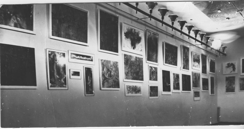 Выставка 1978 года